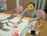壁飾り(10月・紅葉)