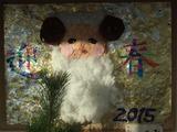 壁飾り(1月・干支「羊」)