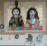 壁飾り(3月・雛祭り)