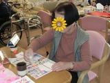 壁飾り(4月・春の茶会)