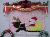 壁飾り(12月・サンタクロース)